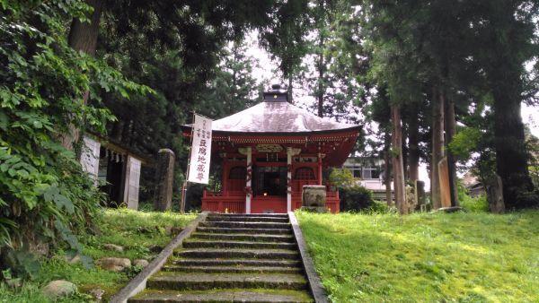 天地金神社