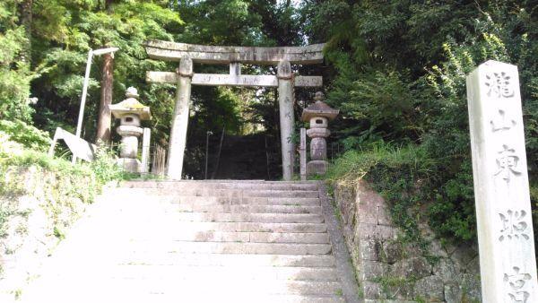 滝山寺参道
