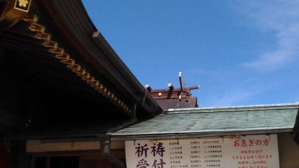 岩津天満宮社殿
