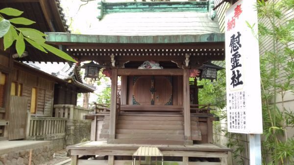 菅生神社慰霊社