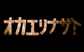 20120706225817