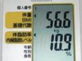 20090627135420
