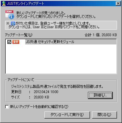f:id:hinkyaku49:20120529220238j:image:w360