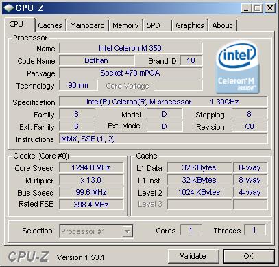 古いノートPCのWindows8対応を調...