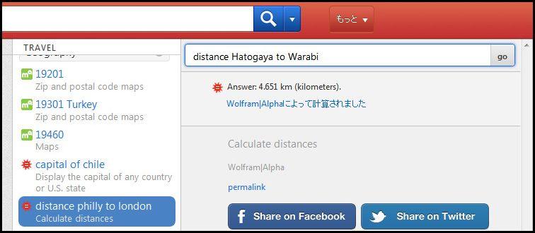 f:id:hinkyaku49:20130517164002j:image:w400