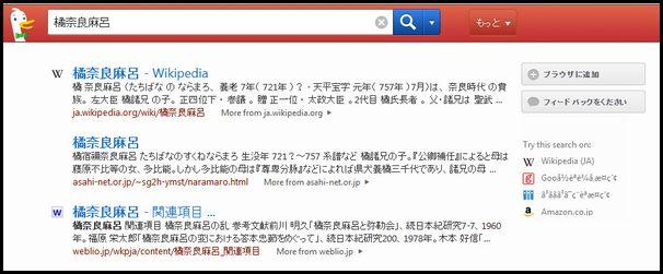 f:id:hinkyaku49:20130517174816j:image:w400