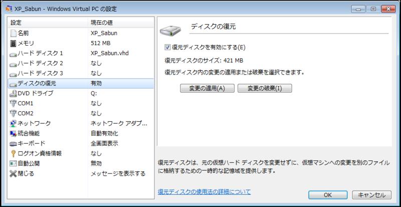 f:id:hinkyaku49:20130918224427p:image:w360