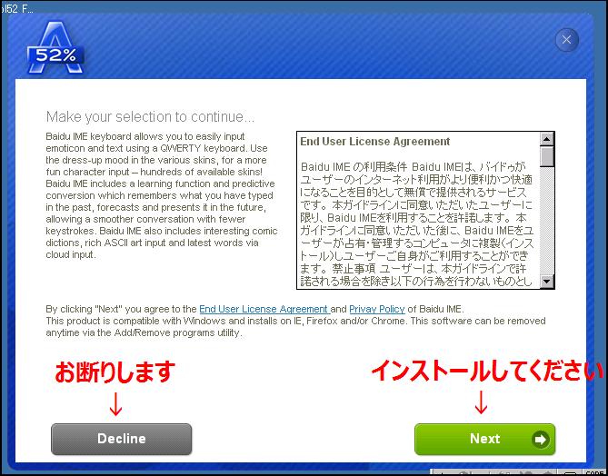 f:id:hinkyaku49:20130918224433p:image:w240