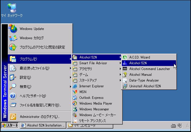 f:id:hinkyaku49:20130918224438p:image:w360