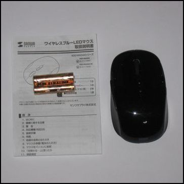 f:id:hinkyaku49:20131105211638j:image:w240