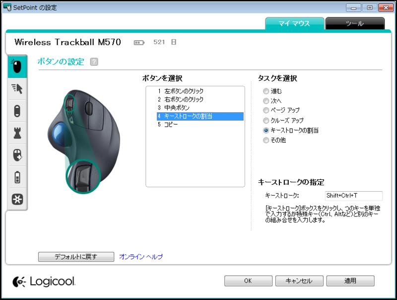 f:id:hinkyaku49:20131121170324p:image:w360