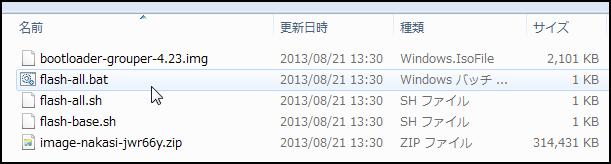 f:id:hinkyaku49:20131213165650p:image:w360