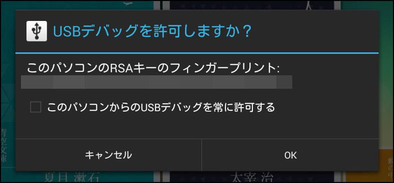 f:id:hinkyaku49:20131213165654p:image:w240