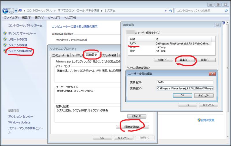 f:id:hinkyaku49:20131213191912p:image:w360