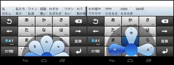 f:id:hinkyaku49:20131213191918p:image