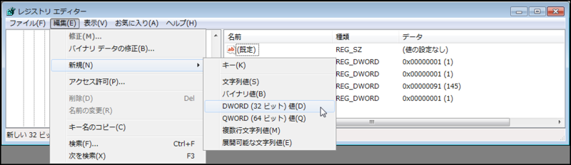 f:id:hinkyaku49:20140121145704p:image:w480