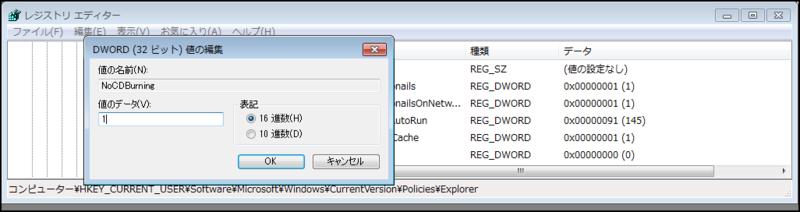 f:id:hinkyaku49:20140121145706p:image:w480