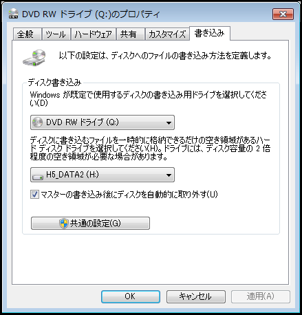 f:id:hinkyaku49:20140121145707p:image:w360