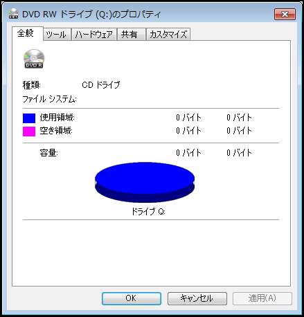 f:id:hinkyaku49:20140121145708p:image:w360