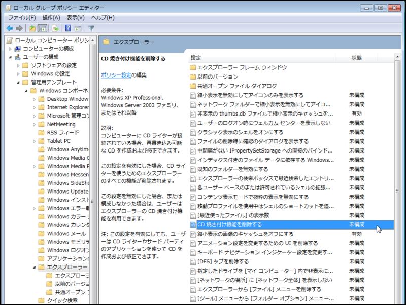 f:id:hinkyaku49:20140121145709p:image:w480