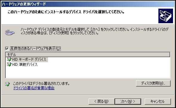 f:id:hinkyaku49:20140211034146p:image:w240
