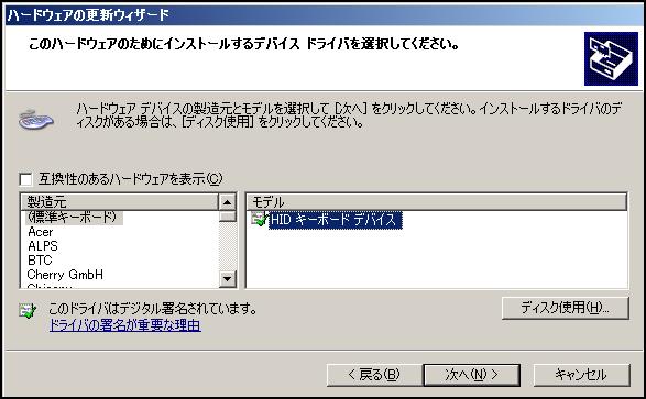 f:id:hinkyaku49:20140211034147p:image:w240