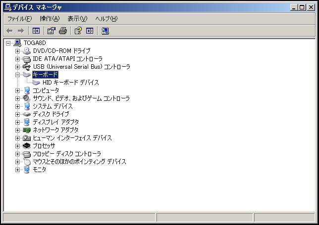f:id:hinkyaku49:20140218165954p:image:w240