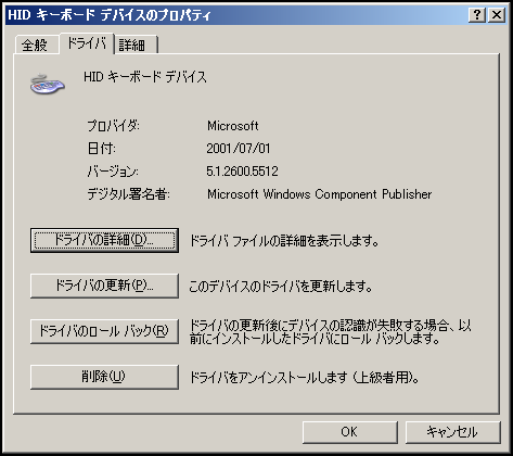 f:id:hinkyaku49:20140218165955p:image:w240