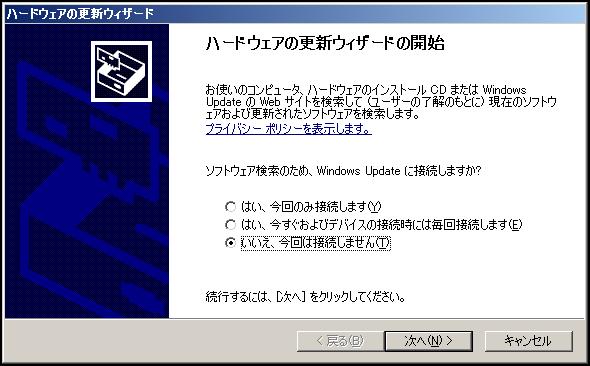 f:id:hinkyaku49:20140218165956p:image:w240