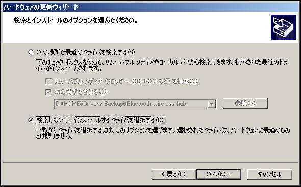 f:id:hinkyaku49:20140218165958p:image:w240