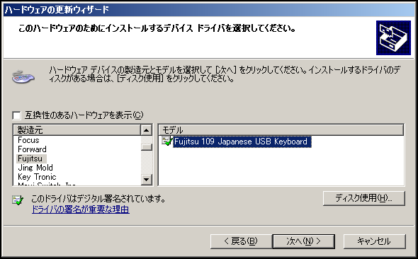 f:id:hinkyaku49:20140218165959p:image:w240