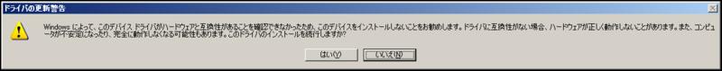 f:id:hinkyaku49:20140218170000p:image:w480