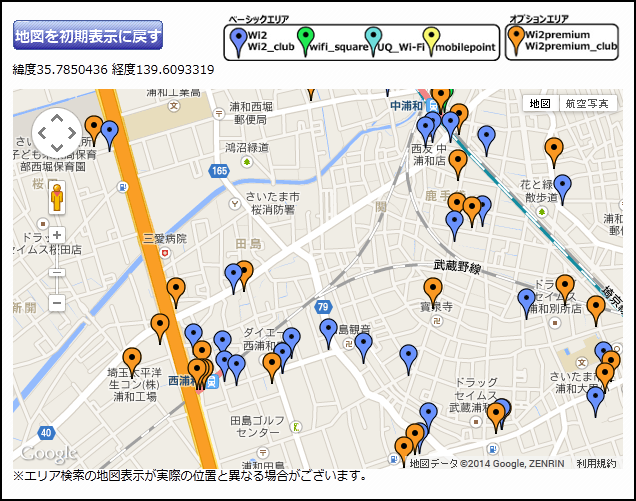 f:id:hinkyaku49:20140320235241p:image:w360