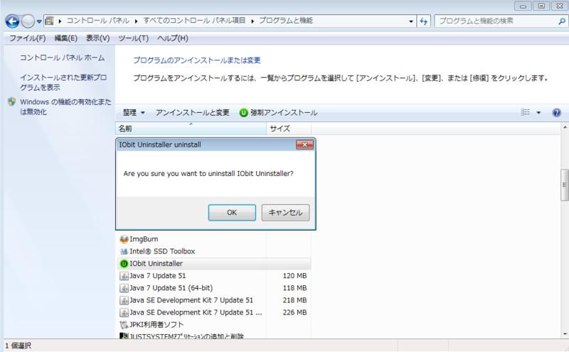 f:id:hinkyaku49:20140328051025p:image:w360