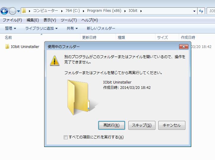 f:id:hinkyaku49:20140328051026p:image:w360