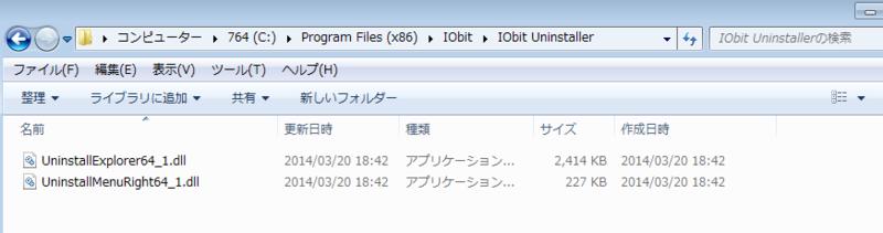 f:id:hinkyaku49:20140328051027p:image:w360