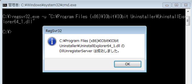 f:id:hinkyaku49:20140328051029p:image:w360