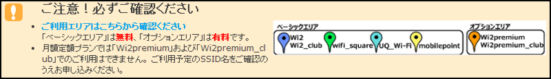 f:id:hinkyaku49:20140516184712p:image:w360