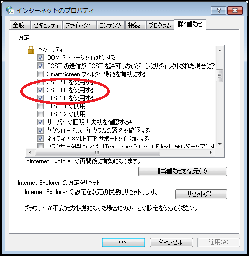 windows 7 for x64 based systems 用 更新 プログラム kb3021917