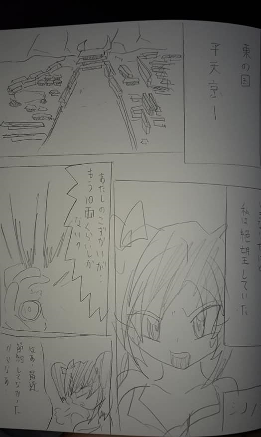 f:id:hinoasuno:20200526225118j:plain