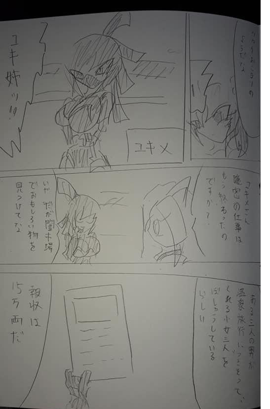f:id:hinoasuno:20200526225148j:plain