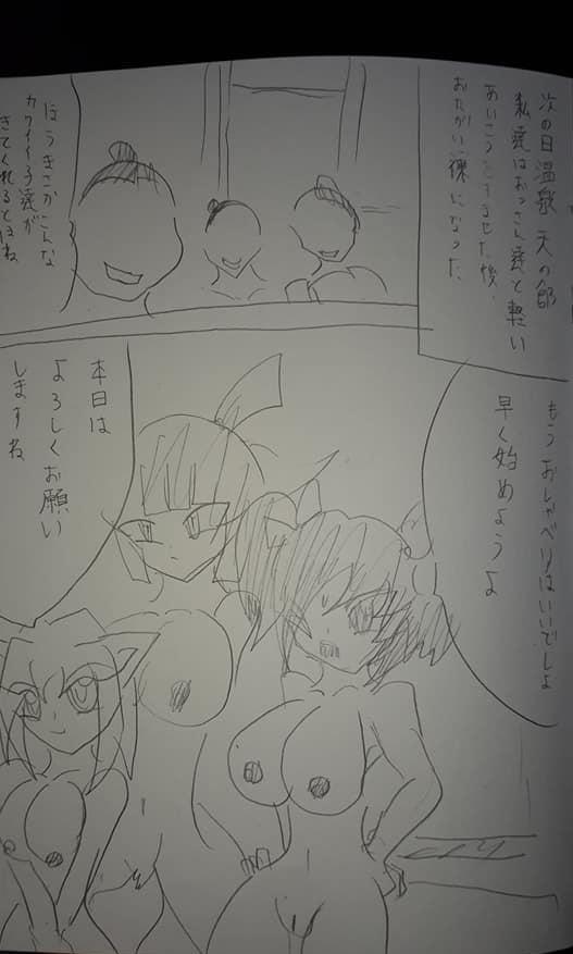 f:id:hinoasuno:20200526225236j:plain