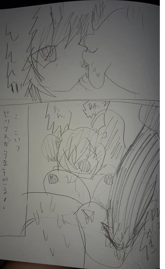 f:id:hinoasuno:20200526225322j:plain