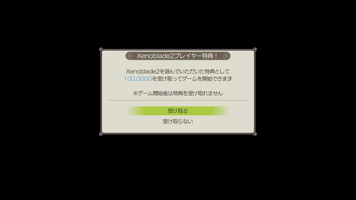 f:id:hinoasuno:20200529144747j:plain
