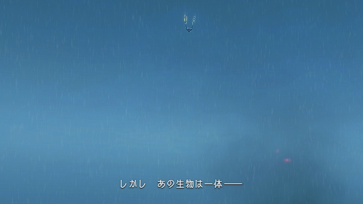 f:id:hinoasuno:20200610193426j:plain