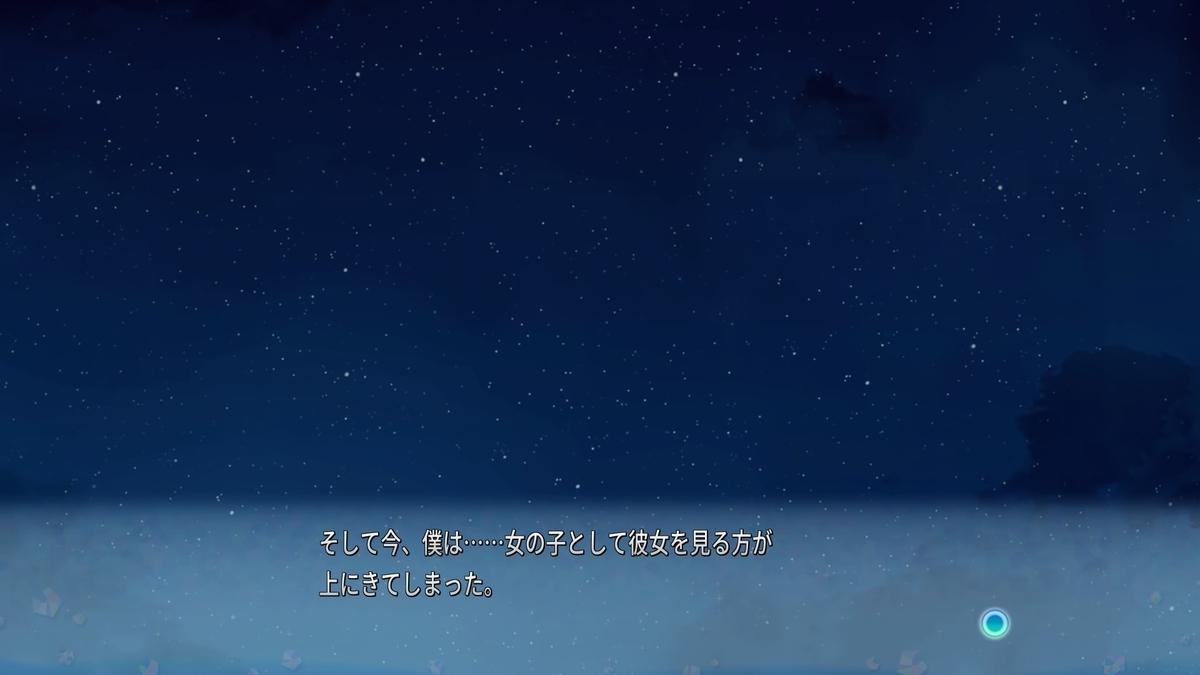 f:id:hinoasuno:20200619170713j:plain