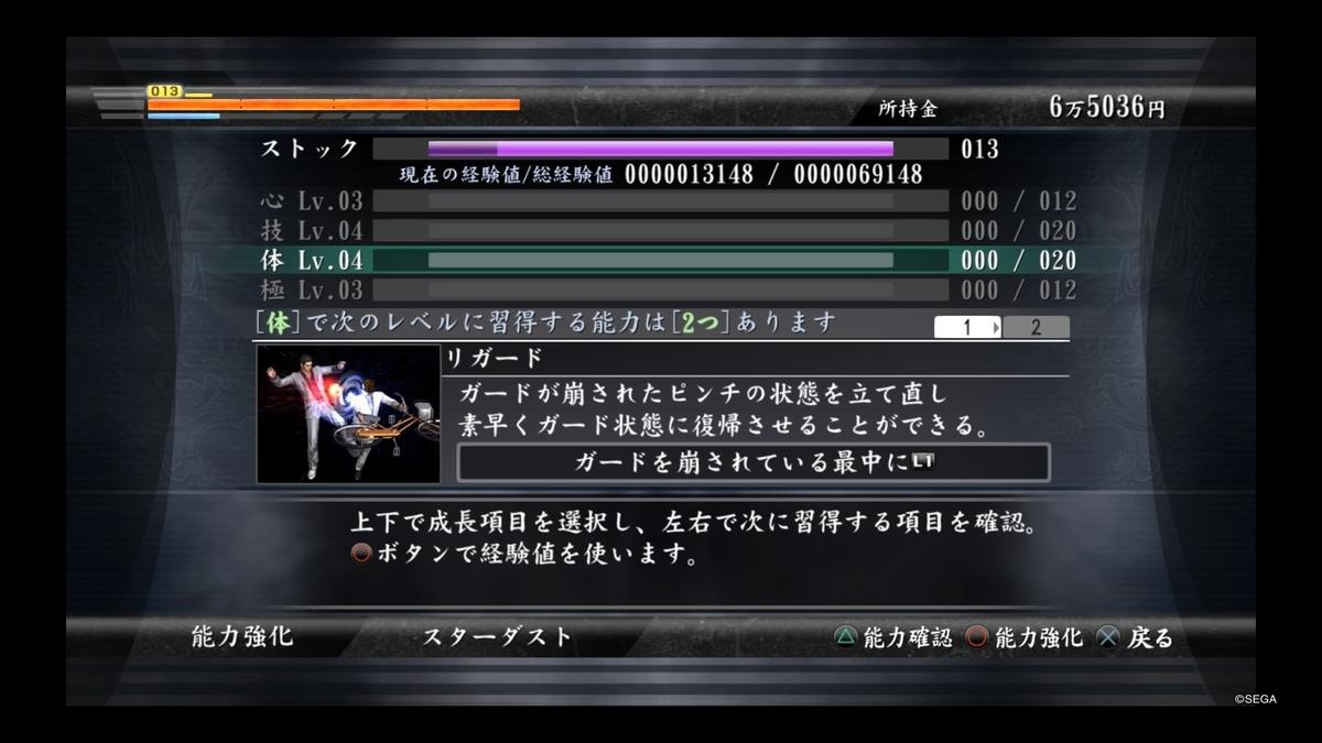 f:id:hinoasuno:20200806223535j:plain