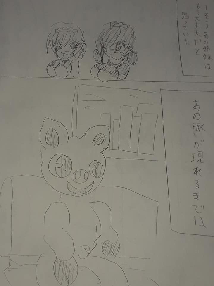 f:id:hinoasuno:20200907005023j:plain