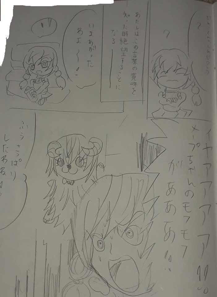 f:id:hinoasuno:20210120152012j:plain