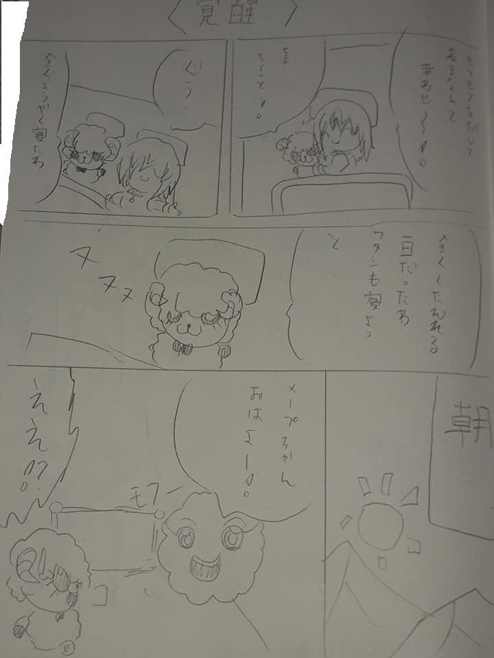 f:id:hinoasuno:20210120152034j:plain
